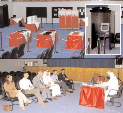 مدير عام تقنية المعلومات في<br />الجهاز المركزي للمعلومات<br />محمد القائد خلال مؤتمره<br />الصحافي