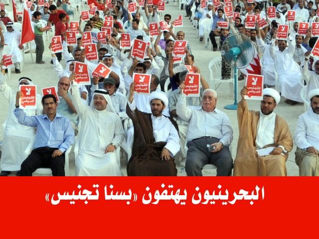 سياسيون ومواطنون يرفعون راياتٍ كتب عليها «لا للتجنيس السياسي»   (تصوير: محمد المخرق