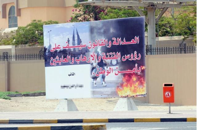 إحدى اللافتات المناهضة للعنف            (تصوير: محمد المخرق)