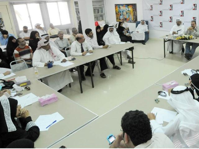 لقاء أهالي الموقوفين بجمعية حقوق الانسان             (تصوير: محمد المخرق
