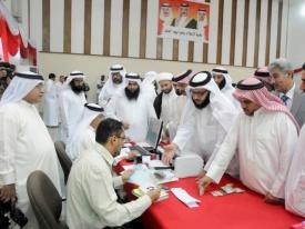 عدد من المترشحين يكملون<br />إجراءات في المحافظة<br />الوسطى(تصوير:احمد ال حيدر)