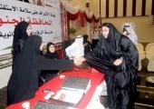 146 مرشحاً بينهم 8 نساء يتنافسون على 39 مقعداً نيابياً