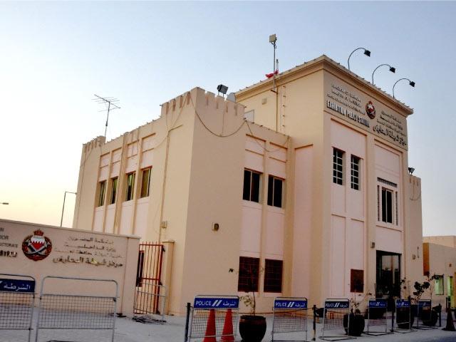 مركز شرطة المعارض