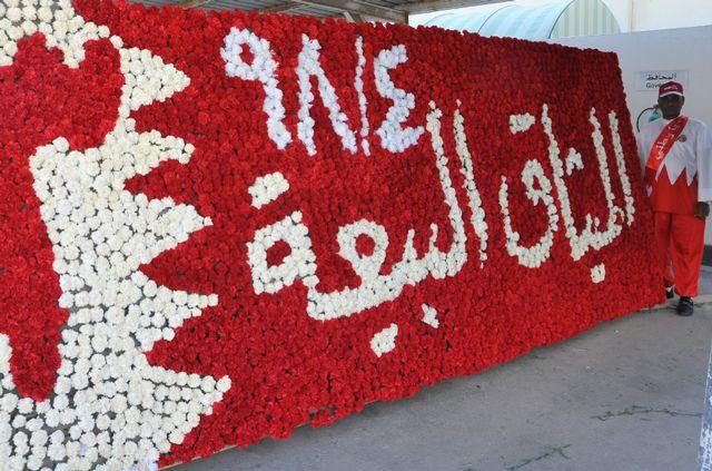 علم البحرين مرسوم بورود حمراء وبيضاء         (تصوير: عقيل الفردان)