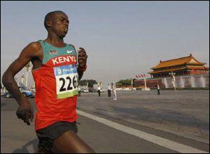 بطل سباق الماراثون الأولمبي صمويل وانجيرو