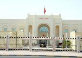 وزير العدل: الترشح للانتخابات التكميلية 22 حتى 24 أغسطس