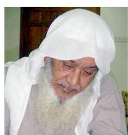 الشيخ عيسى الجودر