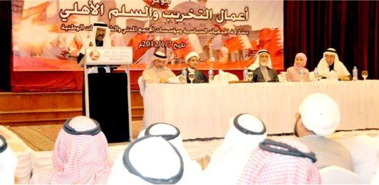 مؤتمر «أعمال التخريب والسلم الأهلي» الذي عقد في فندق الخليج بالمنامة أمس- تصوير:احمد ال حيدر