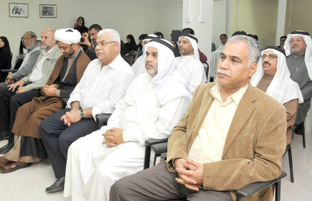 جمعيات سياسية متضامنة مع مهدي أبوديب في فعالية «الوحدوي