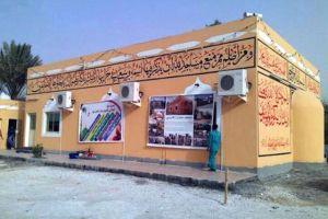 افتتاح مسجد سلمان الفارسي بعد إعادة بنائه