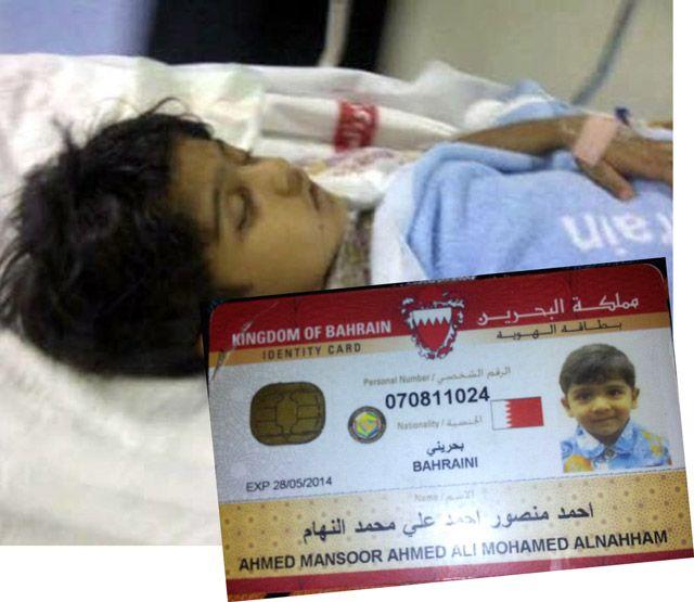 صورة للطفل أحمد النهام وزعها النائب السابق علي العشيري على «تويتر»
