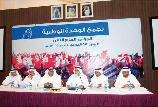 الشيخ عبداللطيف المحمود متحدثاً في افتتاح أعمال المؤتمر العام الثاني لجمعية تجمع الوحدة الوطنية أمس