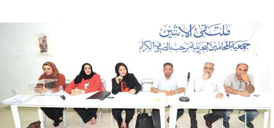 الأمانة العامة لجمعية المحامين في اجتماعها العام (أكتوبر 2011) قبل الخلاف بين أعضائها بسبب الانتخابات