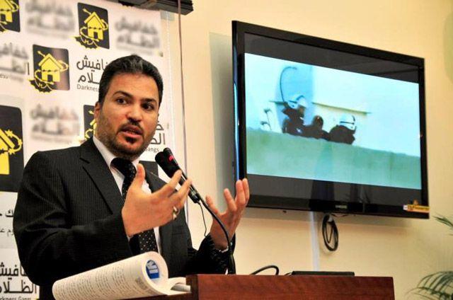 المؤتمر الصحافي للجمعيات السياسية المعارضة في مقر «الوفاق»