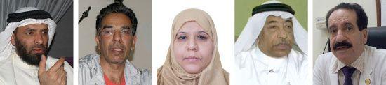 عادل الجشي - سعيد بوحليقة - نعيمة مهنا - عبدالله بوجيري - يعقوب الفضالة