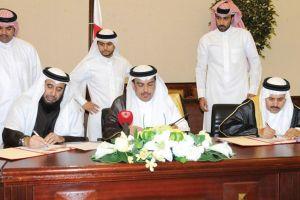«البلديات» توقع اتفاقية إنشاء مجمع عراد ...
