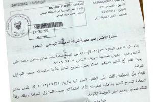 المحكمة سمحت لطالب بتقديم امتحاناته... وإدارة السجن ...