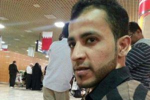 انقطاع أخبار شاب بحريني بالعراق منذ أكثر من أسبوع