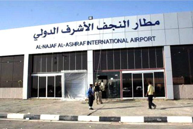 مطار النجف الدولي(صورة أرشيفية)