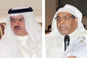 حالُ عدم اليقين تسيطر على القطاع العقاري في البحرين