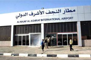 عشرات البحرينيين عالقون في مطار النجف منذ يومين