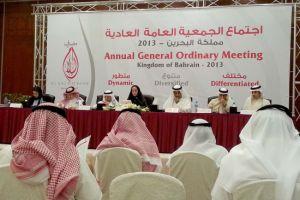 «مصرف السلام» ينفي محادثات اندماج مع «الخليجي التجاري»