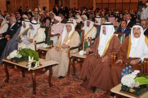 «جودة التعليم» تطلق أعمال مؤتمرها الثاني تحت عنوان «تطوير التعليم والتدريب: الفرص ...