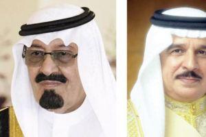 العاهلان البحريني والسعودي يبحثان هاتفياً العلاقات ...