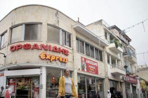 خطة إنقاذ قبرص ستكلفها ثمناً باهظاً