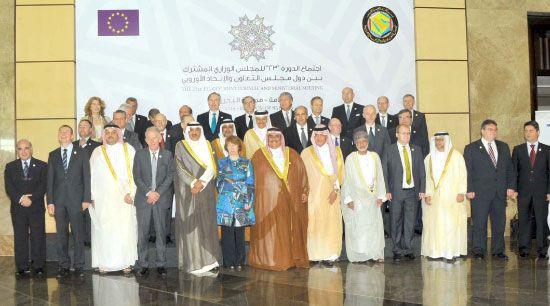 صورة جماعية للمشاركين في الاجتماع الوزاري المشترك بين دول الخليج والاتحاد الأوروبي - بنا