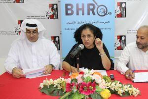 «مرصد حقوق الإنسان» يدعو لتبريد الأجواء بحوار بنّاء غير ...