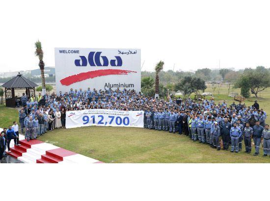 «ألبا» تحتفل بالإنتاج القياسي في 2013