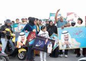 مواطنون في وقفة تعبيرية لرئيس الوزراء: خليفة بن سلمان صمام الأمان للوطن