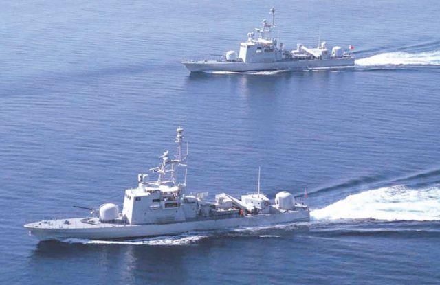 القطع البحرية الملكية المشاركة في التمرين المشترك  «اتحاد - 16»
