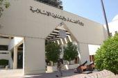 وزارة العدل ترفع دعوى قضائية بطلب وقف نشاط جمعية الوفاق لمدة ثلاثة أشهر