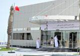 أمر ملكي بإنشاء مركز البحرين للتدريب المهني بمنطقة جو لسد احتياجات السوق من الفنيين