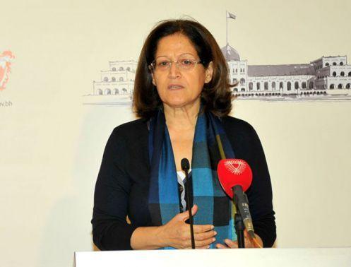 سميرة رجب