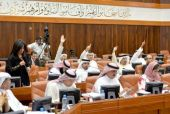 البرلمان اختتم أعماله بأربعة قوانين تضيّق الحريات