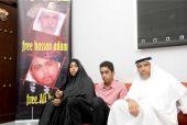 إسقاط الجنسية عن 9 بحرينيين بحسب القانون الجديد