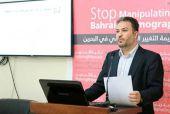 المعارضة: الأرقام الرسمية تثبت تجنيس 95 ألفاً خلال 12 عاماً ونسبتهم 17 % من البحرينيين
