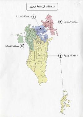 توزيع الدوائر الانتخابية<br />الجديد وفقاً للمرسوم<br />الملكي الصادر في 22 سبتمبر<br />2014