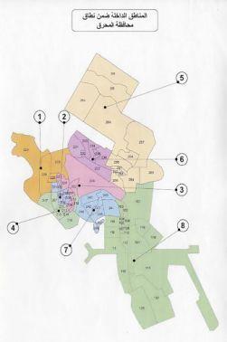توزيع الدوائر الانتخابية<br />الجديد لمحافظة المحرق<br />وفقاً للمرسوم الملكي<br />الصادر في 22 سبتمبر 2014