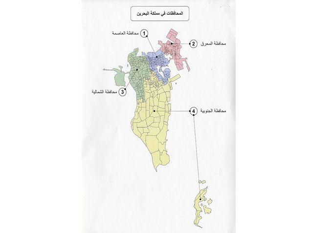 توزيع الدوائر الانتخابية الجديد وفقاً للمرسوم الملكي الصادر في 22 سبتمبر 2014