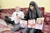 المؤبد وإسقاط الجنسية لـ 9 بحرينيين بينهم 3 أشقاء