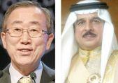 في رسالة للعاهل... بان كي مون يدعو لمشاركة جميع البحرينيين في الانتخابات