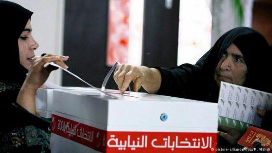 مركز انتخابي في البحرين،<br />صورة من الأرشيف