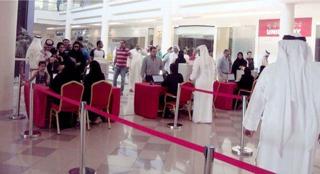 المركز الانتخابي العام بمجمع سترة