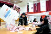 39 نائباً وصلوا لبرلمان 2014 بأصوات 24 % من الناخبين