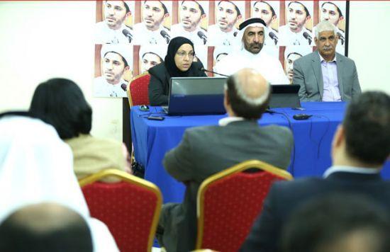 المؤتمر الصحافي لهيئة<br />الدفاع عن الشيخ علي سلمان