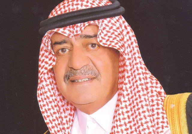 الأمير مقرن بن عبدالعزيز   بورتريه - صحيفة الوسط البحرينية - مملكة البحرين